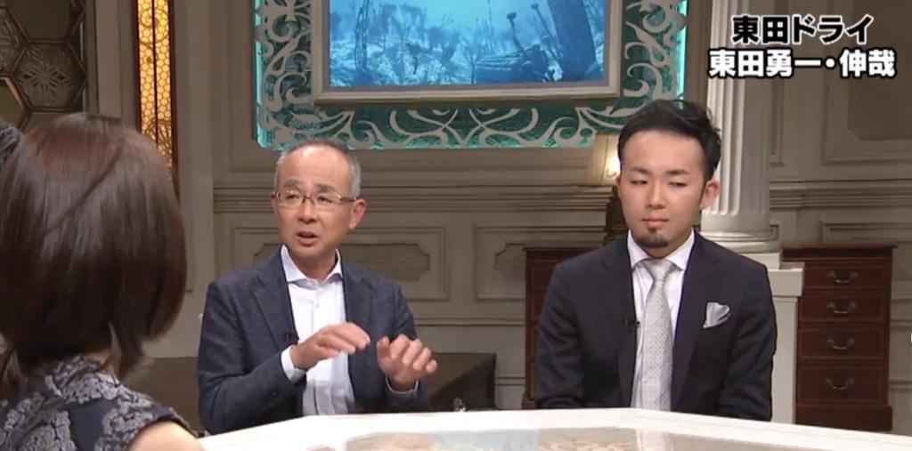 リナビスの社長東田氏のインタビュー画像