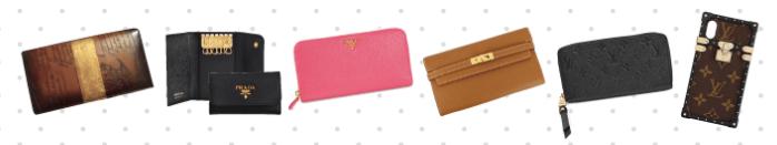 リナビスの財布、小物クリーニングの対象となるアイテムのイメージ画像